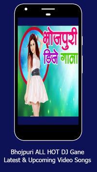 Bhojpuri DJ New Song Bhjpuriya Gane Ka Videos App for