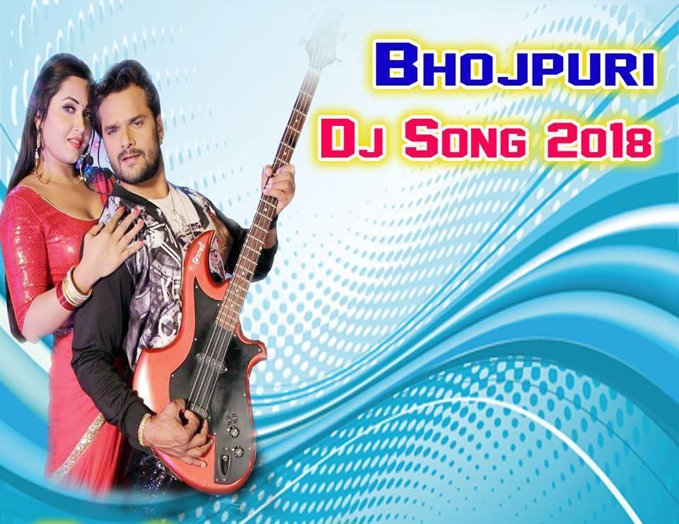 Bhojpuri DJ Video Songs Bhojpuriya Mix Gana App for Android - APK