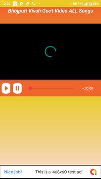 Bhojpuri Vivah Geet Video ALL Song App screenshot 4