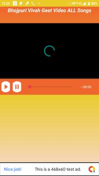 Bhojpuri Vivah Geet Video ALL Song App screenshot 2
