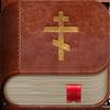 Bible आइकन