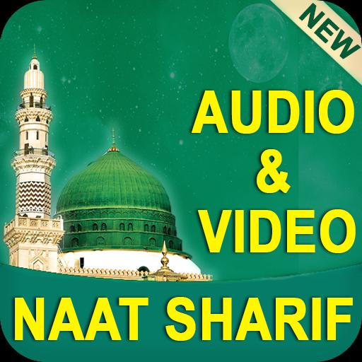 New Naat Sharif Islamic Video for Android - APK Download