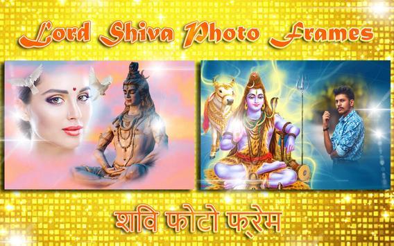 Editor de Fotos Shiva 🔆 Molduras com Efeitos imagem de tela 6