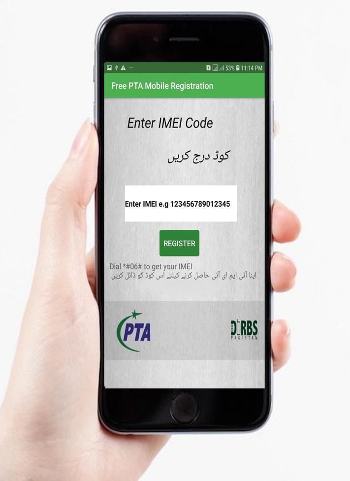 Free PTA Mobile Registration for Android - APK Download