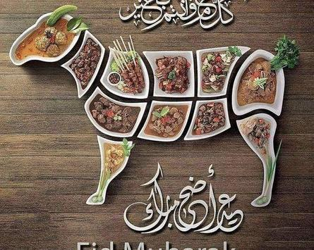 Eid Al adha pictures wishes 2019-2020 poster