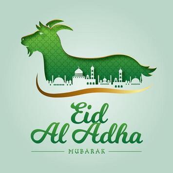 Eid Al adha pictures wishes 2019-2020 screenshot 4