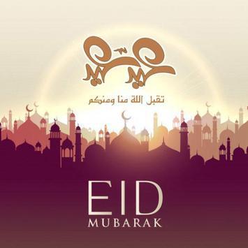 Eid Al adha pictures wishes 2019-2020 screenshot 6