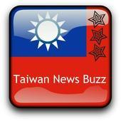 Taiwan News Buzz Breaking News icon