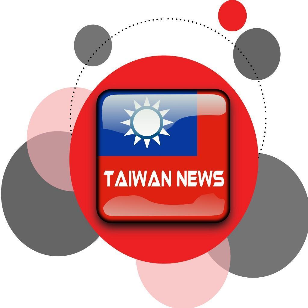 Taiwan News Buzz Breaking News poster