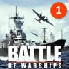 Battle of Warships أيقونة