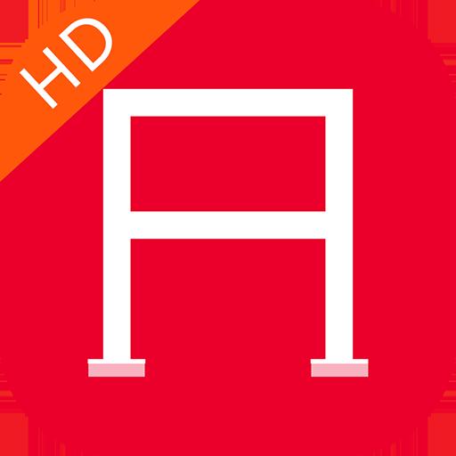 StrucMaster HD -Statics Solver