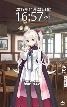 喫茶ステラと時刻の蝶 imagem de tela 3