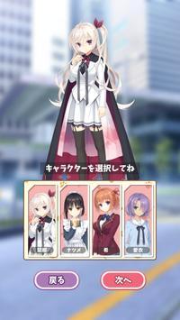 喫茶ステラと時刻の蝶 imagem de tela 1