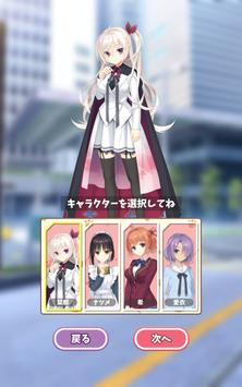 喫茶ステラと時刻の蝶 imagem de tela 4