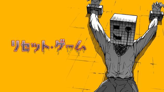 GANMA!(ガンマ) - マンガ読み放題アプリ スクリーンショット 4