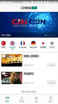 ChinaTV poster