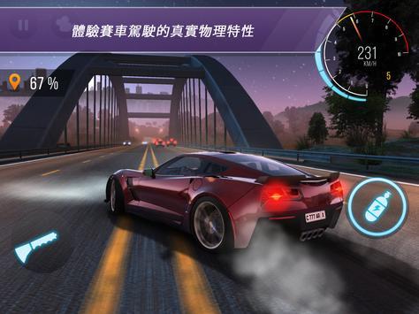 CarX Highway Racing 截圖 20
