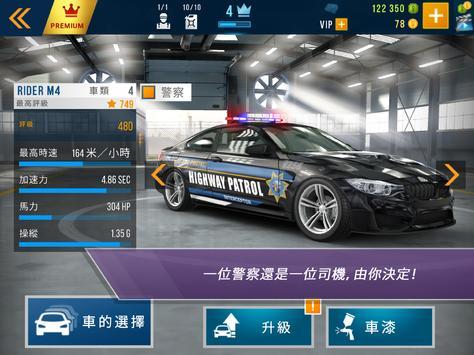 CarX Highway Racing 截圖 8