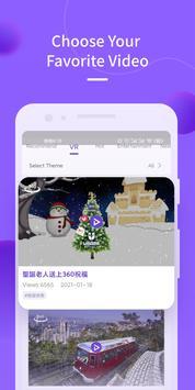 MyLink screenshot 3