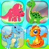 Memory games: Dinosaur pair matching games free 🐲 icon