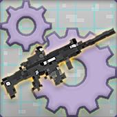 Gun Factory icon