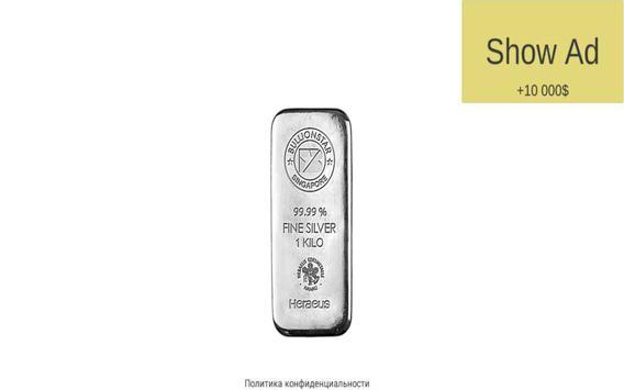 Silver tycoon imagem de tela 3
