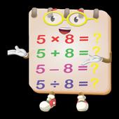 Math Games ikon