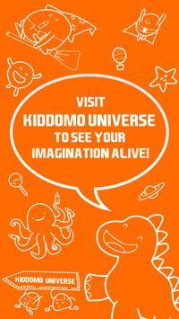 KIDDOMO Universe screenshot 4