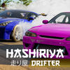 Hashiriya 아이콘