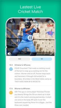UC Cricket screenshot 2