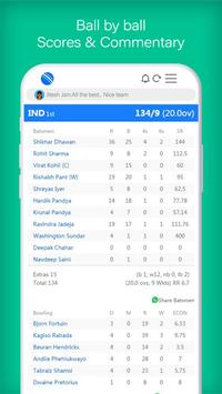UC Cricket screenshot 3