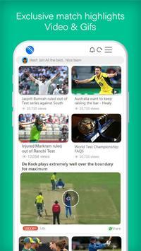 UC Cricket screenshot 4