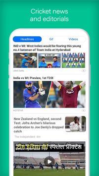 UC Cricket screenshot 5