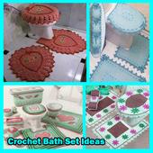 Crochet Bath Set Ideas Simple icon
