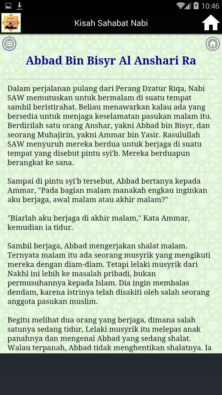 Kisah Sahabat Nabi For Android Apk Download