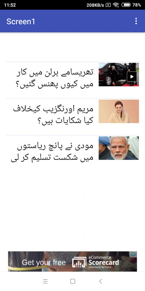 Daily Jang NewsPaper for Android - APK Download