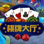 棋牌大厅 icon