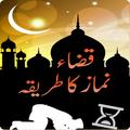 Kaza Namaz Ka Tareka Urdu