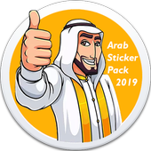 WASticker Arabic Pack 2019 icon