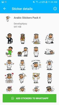 WASticker Arabic Pack 2019 screenshot 2