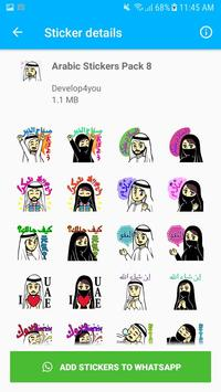 WASticker Arabic Pack 2019 screenshot 5
