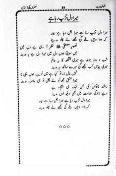 urdu naat screenshot 2