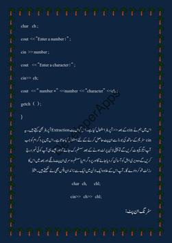 Software Development screenshot 5