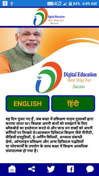 Digital Education poster