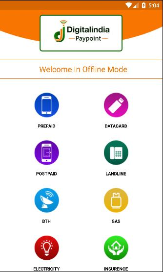 DIGITALINDIA PAYPOINT for Android - APK Download
