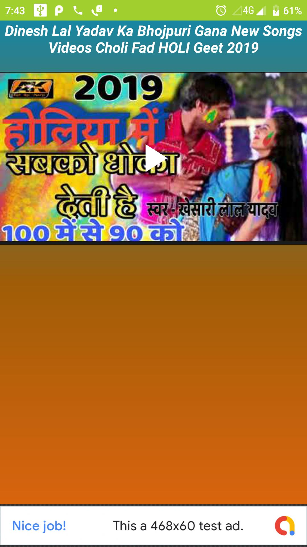 Dinesh Lal Yadav Ka Bhojpuri Gana New Songs Video for Android - APK Download