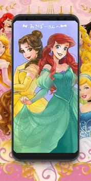 Disney princess 4K wallpapers screenshot 1