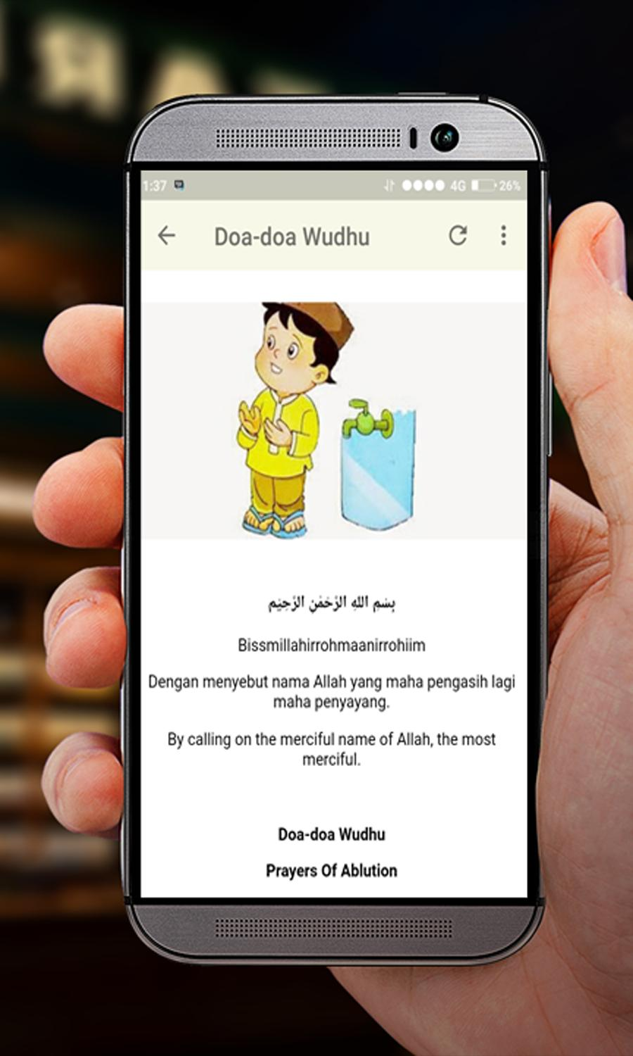 Plete Prayer Of Wudu For Android APK Download