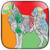 Dog Coloring Pages icon