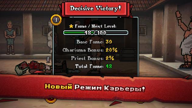 Gladihoppers скриншот 1